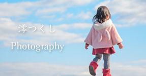澪つくしPhotography