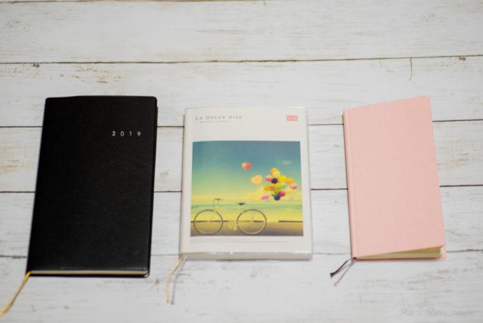 来年の手帳たち